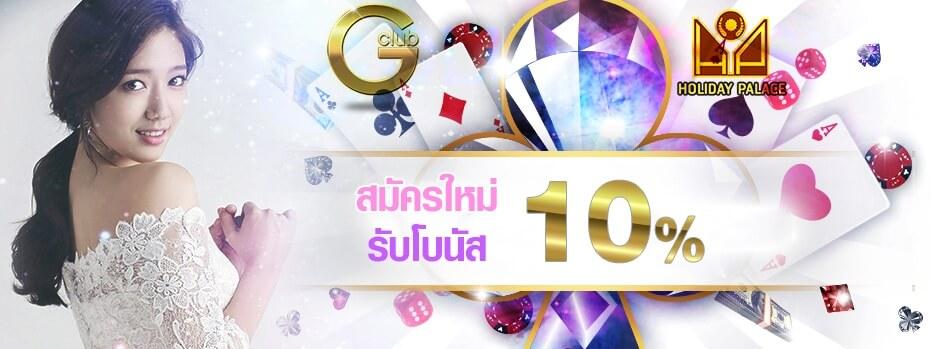 banner g club